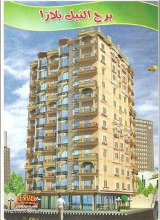 شقة للبيع بفيصل بالعداد ب67الف عند تقاطع الطالبية من شارع الملكة