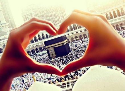 عمرة العشرة الأوائل من رمضان 1435هـ 15يـــوم