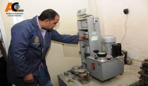 الشركة تطلب مهندسين مدنى خبرةفى اختبار الخرسانات والمجسات الرياض