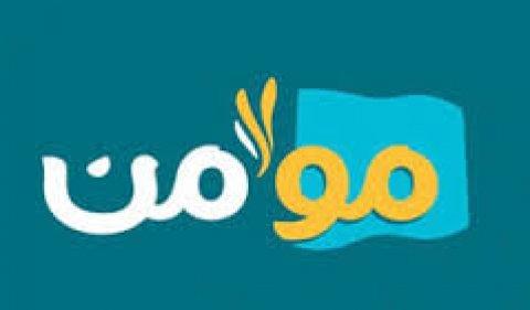 انضم الى فريق عملنا بجميع مناطق القاهرة و الجيزة و هنعينك فى اقر