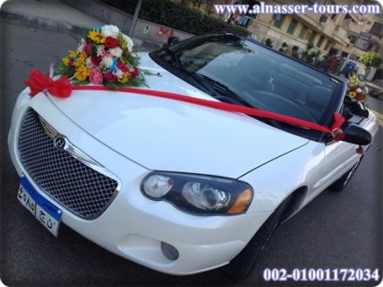 ايجار سيارت كابورلية كشف للزفاف والأفراح