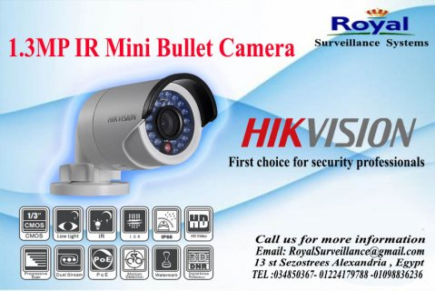 أحدث كاميرات المراقبة  IP خارجية 1.3 megapixel