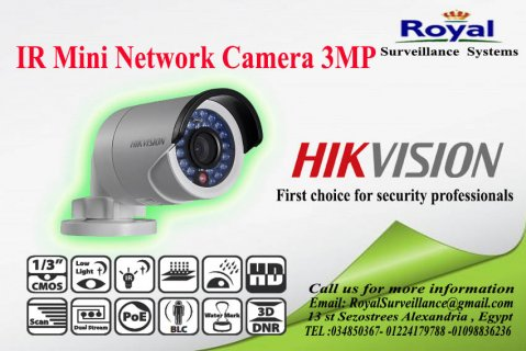 أحدث كاميرات المراقبة  IP خارجية3 MP  بعدسة mm4