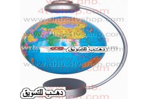 كرة ارضية سحرية