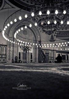 النصف الأخير من رمضان و ختام القراُن مــ البسمة الذهبية ــن