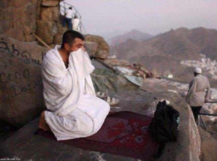 الحــج السياحـى مستــوى 5 نجوم لعـــ 1435هـ/2014م ـــام
