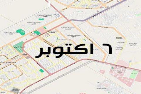 ارض للبيع 605متر واجهة شرقية بمدينة 6 اكتوبر