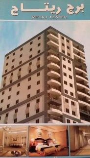 بميامي ببرج ريتاج شقة 145 م الترا لوكس بجوار العزيزية