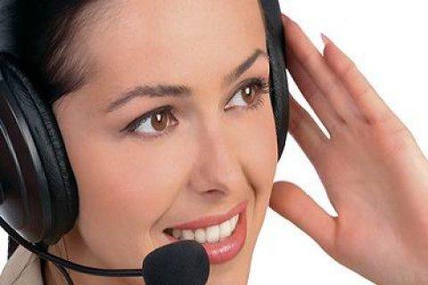 طبيعة العمل يقوم الموظفة التلي سيلز بعرض المنتج علي العملاء عبر