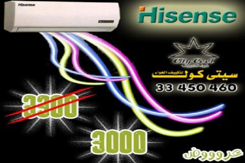 تكييفات هايسنس اسعار2014