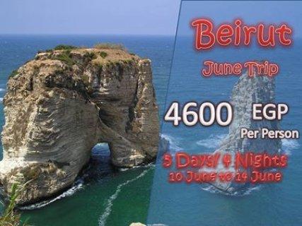 رحلة لبنان صيف 2014