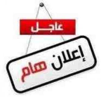 المصروايه لاعمال التنظيف بدون مؤهل