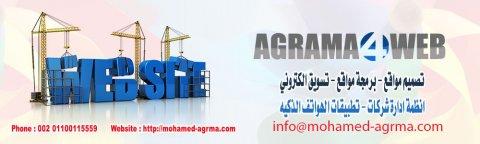 مبرمج PHP مصمم مواقع مبرمج ومطور ومصمم مواقع انترنت