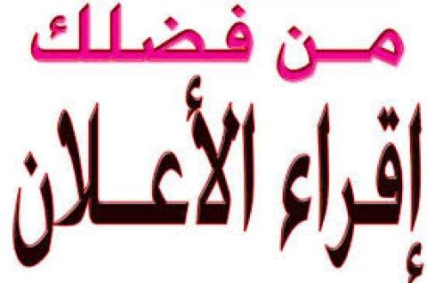 مـــطلوب فنين للعمل بشركة تكيف بشارع فيصل القاهرة