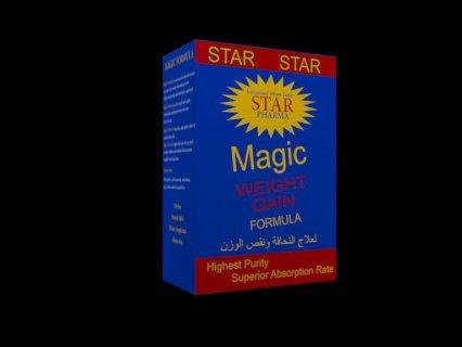 عرض خاص جدا جدا على منتج ماجيك فورميلا لزيادة الوزن فى 30 يوم بت