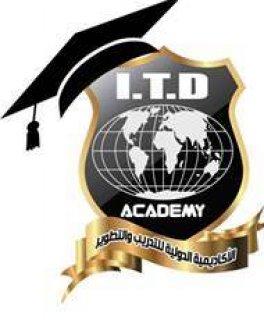 الأكاديمية الدولية للتدريب والتطوير