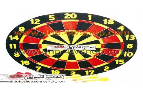لعبة النيشان او النشال بالاسهم