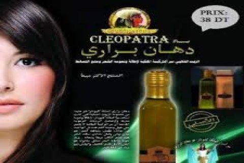 WWW   زيت البرارى للملكة كليوباترا   للعنايه بالشعر من الدكتور ع