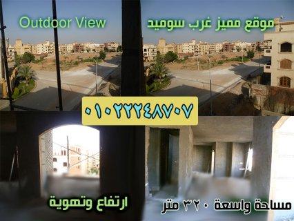 للبيع شقة 320 متر بغرب سوميد أرقى أحياء 6 أكتوبر