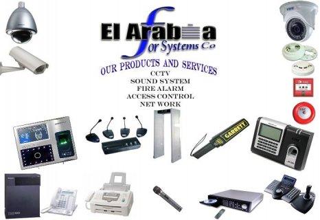 انذار حريق / اطفاء حريق / Fire alarm system