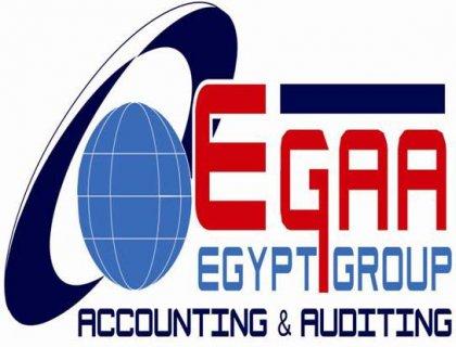 هااااااااااام من المجموعه المصريه