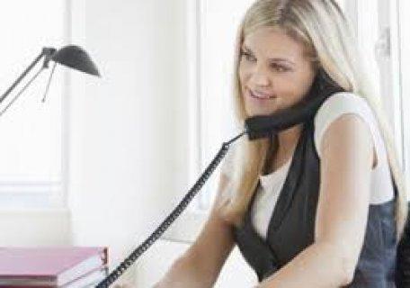نطــلب آنسات تسويق عبر الهاتف ( تلى سيلز ) لشركة ادوية بمدينة نص