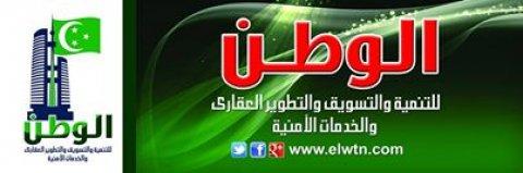 شقة بجمال عبد الناصر .. موقع مميز .. سعر مميز ..  استلام فورى