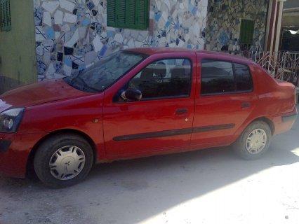 سيارة رينو جيدة للبيع