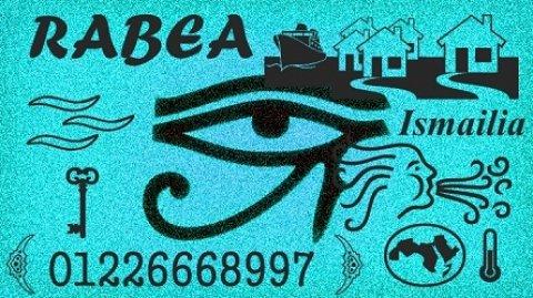شقق للبيع بالاسماعيلية مكتب عقارات الاسماعيلية للبيع 120م