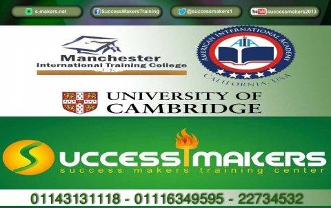 مركز صناع النجاح للاستشارات والتدريب خبرة وتعليم بلا حدود