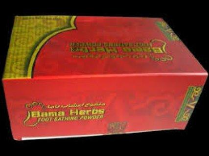 عرض منقوع الباما بارخص سعر فى مصر59 جنيه