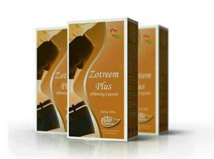 اقوى منتج تخسيس زوتريم بلص الذهبى بسعر 150 جنيه فى العرض