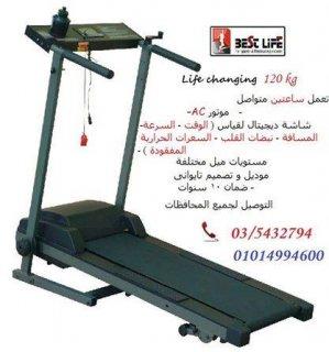 اجهزة  رياضية مشايا 120 كيلو من بست لايف!!