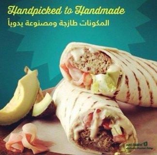 جست فلافل |ساندوتش الفلافل المشويه |الكويت