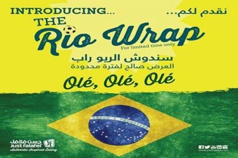جست فلافل |كأس العالم |سندوتش الريو البرازيلى |الكويت