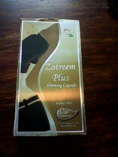 زوتريم بلس الذهبى للتخسيس السريع بارخص الاسعار 150 ج