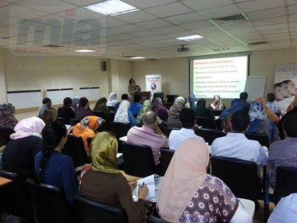دورات طبيه | كورسات طبيه| دبلومات مهنيه للاطباء| شهادات حكوميه
