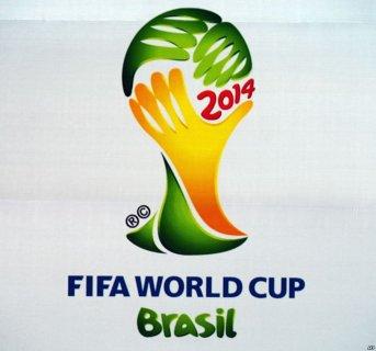 تمتع بمشاهدة كأس العالم 2014 مجاناً