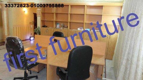 أثاث بنوك مكاتب وكراسي مصرى ومستورد لدى شركة فرست للاثاث المكتبي