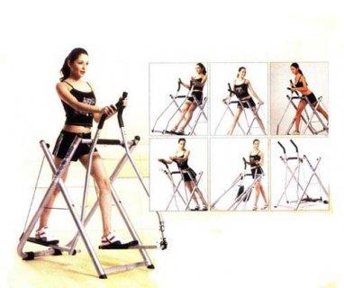 الغزال الطائر (حركة المشي علي الهواء)جهاز رياضي متكامل للجسم كلة