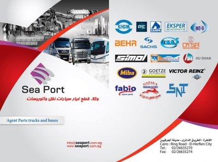 قطع غيار سيارات النقل و الاتوبيسات من شركة sea port