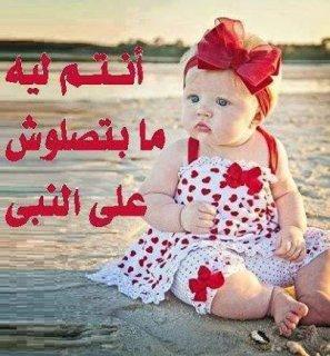 انا واسطة خير مصرية لاجل بنت خلوقة وجميلة