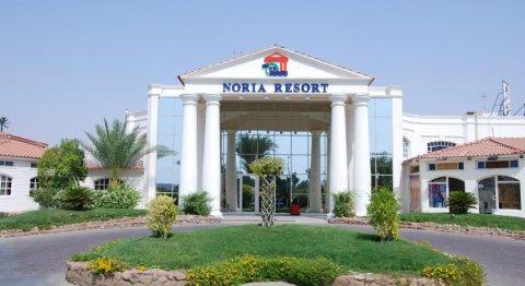 عرض عيد الفطر فندق نوريا ريزورت (4 نجوم)  خليج نعمة - شرم الشيخ