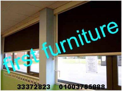 اثاث مكتبي - ستائر مكتب - مكاتب وكراسي متنوعة بمعارض فرست فرنتشر