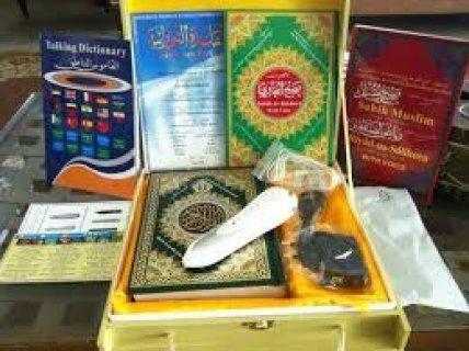 هعخعغحصريا اقوى هدية من شركة الرحمة لكل عملائها فى شهر رمضان تقد