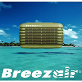 Breezair Egypt مبردات هواء استرالي (مبردات هواء صحراوي