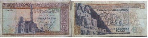 عدد 2 جنيه مصري من السبعينات