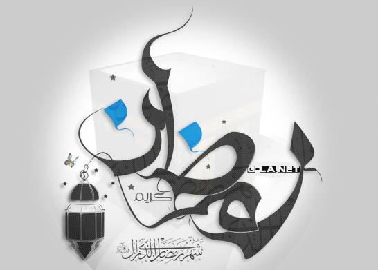 باليرينا سويت | حلويات | رمضان | الكويت
