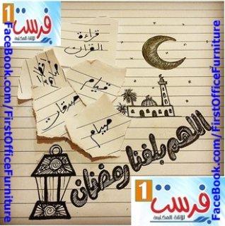 معارضنا ترحب بكم طوال الإسبوع في رمضان من11ص:4م & 8م:12م يوميا