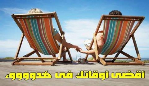 شاليه 115م بقريه لاسيرينا ويرى البحر رؤيه واضحة